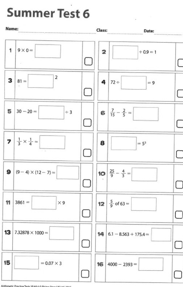 arithmetic_1.jpg